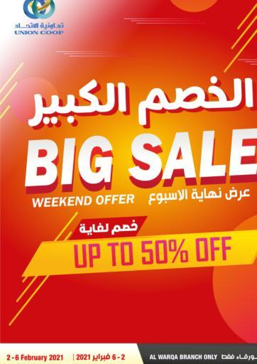 UAE - Dubai Union Coop offers in D4D Online. Big Sale Up to 50% OFF @ union coop Al-Warqa.