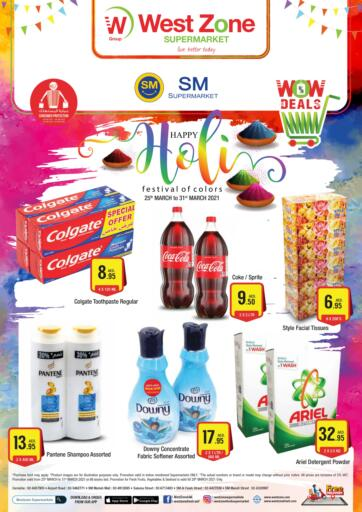 UAE - Abu Dhabi West Zone Supermarket offers in D4D Online. Happy Holi. . Till 31st March