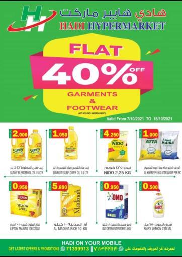 Oman - Salalah Hadi Hypermarket offers in D4D Online. Flat 40% OFF. . Till 16th October