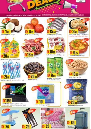 Qatar - Al-Shahaniya Safari Hypermarket offers in D4D Online. Daily Deals. . Only On 15th June