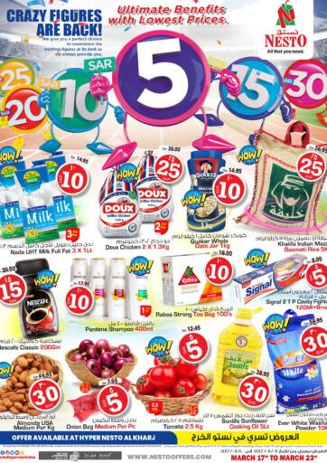 KSA, Saudi Arabia, Saudi - Jubail Nesto offers in D4D Online. 5 10 15 20 25 30 SAR Offer. 5 10 15 20 25 30 SAR Offers!!! Offers Going On For  Fresh Foods, Groceries, Home Needs, Fashion, Electronics, Appliances & Many More. Get your favorite products at the best prices from Nesto. Buy More Save More! Offer Valid Till 23rd March 2021. Happy Shopping!!! Start Shopping!!!! . Till 23rd March