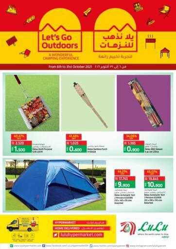 Oman - Salalah Lulu Hypermarket  offers in D4D Online. Let's Go Outdoors. . Till 31st October