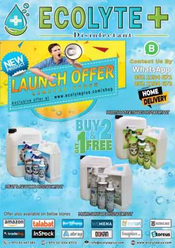 UAE - Ras al Khaimah ECOLYTE+ offers in D4D Online. Launch Offer. . Till 23rd October