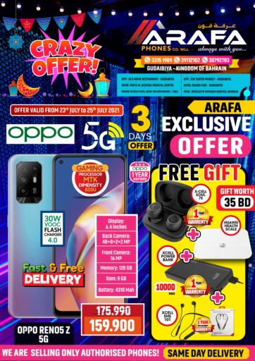 Bahrain Arafa Phones offers in D4D Online. Crazy Offer. Crazy Offer at Arafa Phones!! Buy Your Favorite Mobile Phones and Accessories at Unbelievable Rates.Offer Valid Till 25th July. Hurry Now!!. Till 25th July