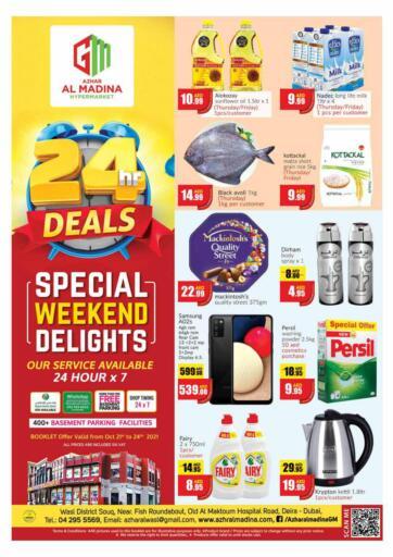 UAE - Dubai Azhar Al Madina Hypermarket offers in D4D Online. Deira, Dubai. . Till 24th October