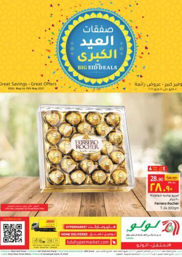KSA, Saudi Arabia, Saudi - Jubail LULU Hypermarket  offers in D4D Online. Big Eid Deals. Big Eid Deals At LULU Hypermarket,   Grab Your Favorites At Low Price.  Offer Valid Till 11th May 2021. Happy Shopping!!!. Till 11th May
