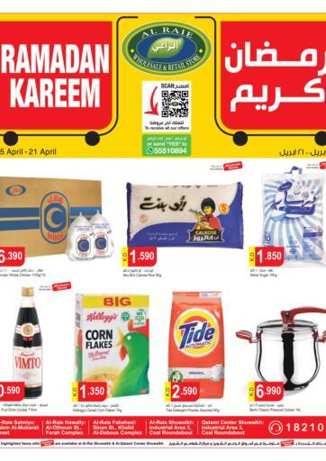 Kuwait AL RAIE SUPERMARKET offers in D4D Online. Ramadan Offers. . Till 21st April