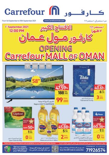 Oman - Sohar Carrefour offers in D4D Online. Opening Grand Mall Of Oman. Carrefour now @  Mall Of Oman.Offer Valid Till 10th Of September. Go And Grab Yours..!!!. Till 10th September
