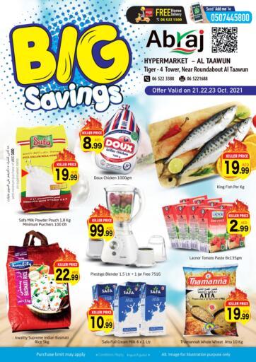 UAE - Sharjah / Ajman Abraj Hypermarket offers in D4D Online. Big Saving @Al Taawun. . Till 23rd October