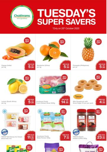 UAE - Ras al Khaimah Choitrams offers in D4D Online. Tuesday's Super Savers. . Only On 20th October