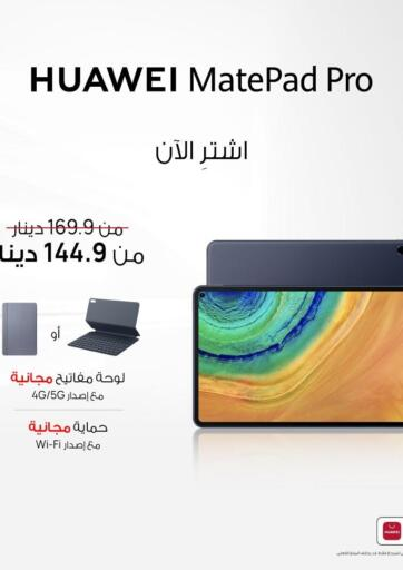 Kuwait X-Cite offers in D4D Online. Huawei MatePad Pro. . Until Stock Last