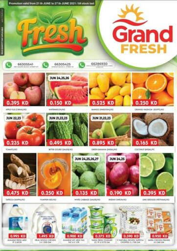 Kuwait Grand Hyper offers in D4D Online. Fresh Deals. Exciting Offers Waiting For You At Grand Hyper. Visit Their Nearest Store And Get Everything At Exciting Prices. Valid Till 27th June 2021.  Enjoy Shopping!!!. Till 27th June