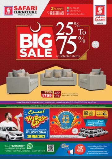 UAE - Dubai Safari Hypermarket  offers in D4D Online. Big Sale!. . Till 02nd April