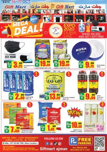 UAE - Sharjah / Ajman GIFT MART- Ajman offers in D4D Online. Mega Deal !. . Till 17th October