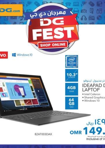 Oman - Sohar Sharaf DG  offers in D4D Online. DG Fest. . Until Stock Last