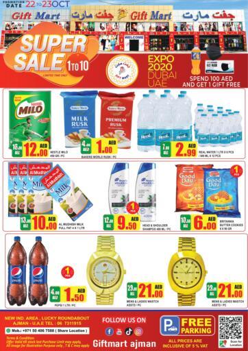 UAE - Sharjah / Ajman GIFT MART- Ajman offers in D4D Online. Super Sale. . Till 23rd October