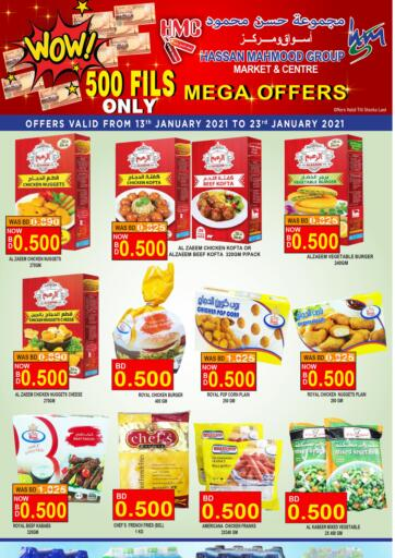 Bahrain Hassan Mahmood Group offers in D4D Online. Mega Offers. . Till 23rd January