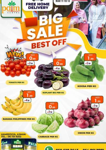 UAE - Sharjah / Ajman Palm Centre LLC offers in D4D Online. Big Sale Best Off. . Till 13th March