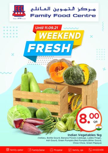 Qatar - Doha Family Food Centre offers in D4D Online. Weekend Fresh. Weekend Fresh  Offers  Are Available At Family Food Centre. Offers Are Valid Till  11th September. Enjoy Shopping!!. Till 11th September