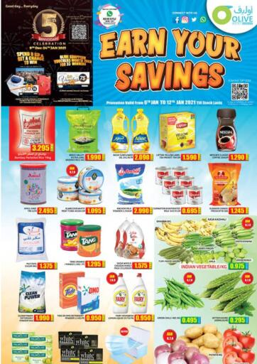 Kuwait Olive Hyper Market offers in D4D Online. Earn Your Savings. . Till 12th January