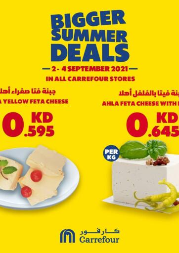 Kuwait Carrefour offers in D4D Online. Big Summer Deals. Big Summer Deals at Carrefour Exciting Offers Waiting For You Visit Their Nearest Store And Get Everything At Exciting Prices.  Valid Till 4th September 2021.  Enjoy Shopping!!!. Till 4th September