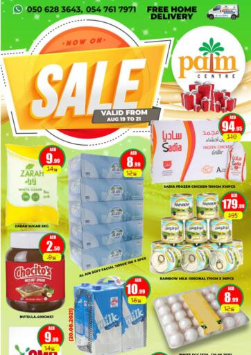 UAE - Sharjah / Ajman Palm Centre LLC offers in D4D Online. Sale. Sale Offer Available At Palm centre LLC. Get Amazing Offer For Selected Items. Offer Valid Till 21st August. Hurry To Grab... Till 21st August
