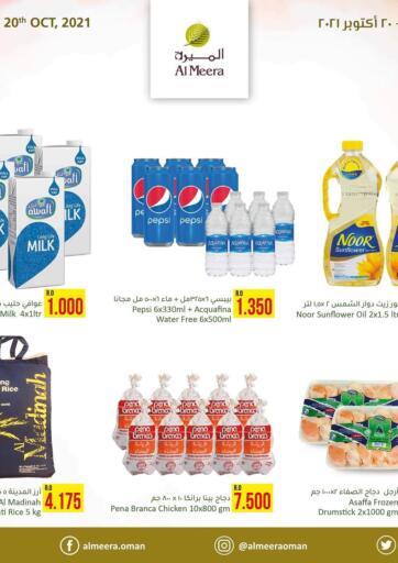 Oman - Muscat Al Meera  offers in D4D Online. Midweek Offers. . Till 20th October