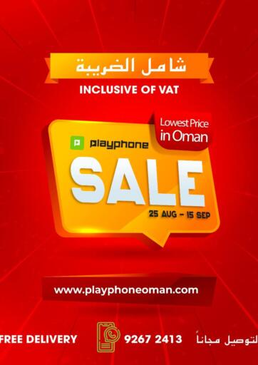 Oman - Salalah Playphone offers in D4D Online. SALE. . Till 15th September
