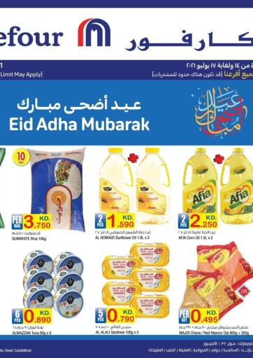 Kuwait Carrefour offers in D4D Online. Eid Adha Mubarak. . Till 17th July