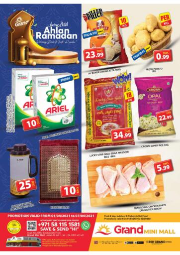 UAE - Dubai Grand Hyper Market offers in D4D Online. Mini Mall - Dubai. Buy More From Grand Hyper Market. Exciting Offers On Your Favorites Products. Get Them Before 07th April 2021.  Enjoy Shopping!!!. Till 7th April