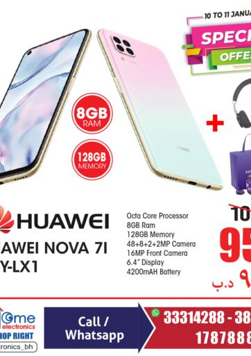 Bahrain Home Electronics offers in D4D Online. Special Offer. . Till 11th January