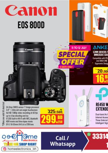 Bahrain Home Electronics offers in D4D Online. Special Offer. You'd Be Crazy To Miss Special Offer from Home Electronics. Offers on Mobiles, Home Appliances and many more are valid Till 12th July. Hurry Now!! Enjoy Shopping!!! . Till 12th July