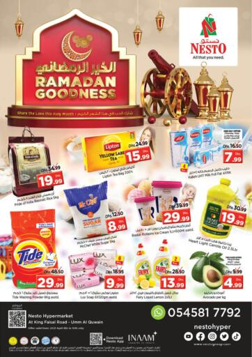 UAE - Umm al Quwain Nesto Hypermarket offers in D4D Online. Umm Al Quwwain. . Till 10th April