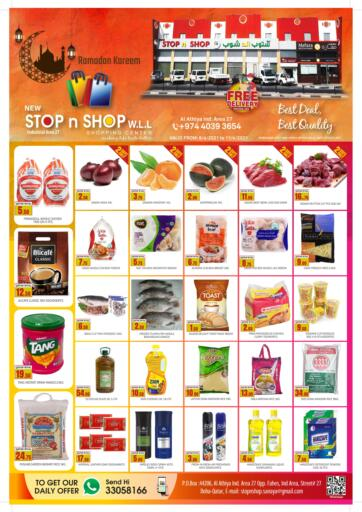 Qatar - Doha New Stop n Shop @Al Athiya offers in D4D Online. Ramadan Kareem. . Till 11th April