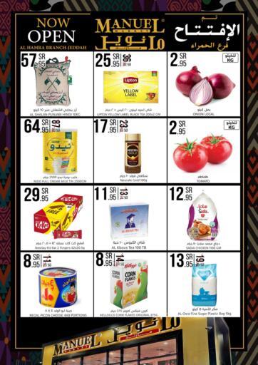 KSA, Saudi Arabia, Saudi - Riyadh Manuel Market offers in D4D Online. Special Offer. . Till 26th January