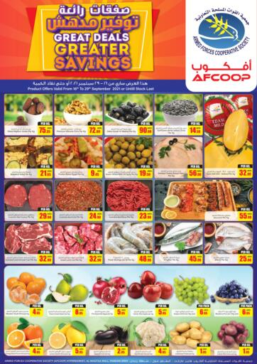 UAE - Ras al Khaimah Armed Forces Cooperative Society (AFCOOP) offers in D4D Online. Great Deals Greater Savings. . Till 29th September