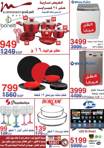 Egypt - Cairo Al Morshedy  offers in D4D Online. Special Offer. . Till 24th February