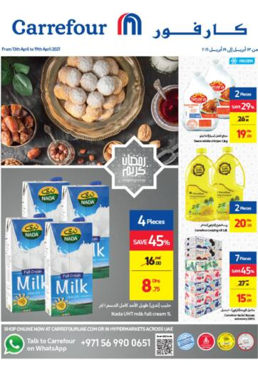 UAE - Sharjah / Ajman Carrefour UAE offers in D4D Online. Ramadan Kareem. . Till 19th April