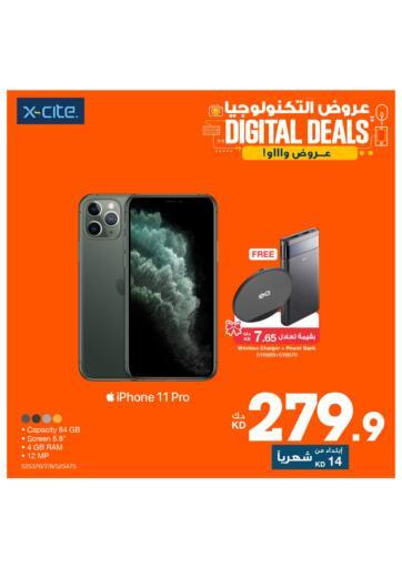 Kuwait X-Cite offers in D4D Online. Digital Deals. . Until Stock Last