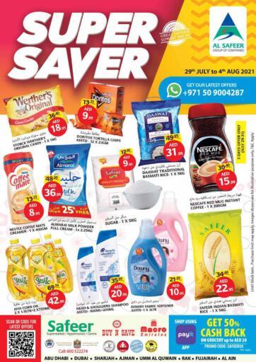 UAE - Sharjah / Ajman Safeer Hyper Markets offers in D4D Online. Super Saver. . Till 4th Aug