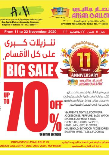 Bahrain Ansar Gallery offers in D4D Online. 11th Anniversary Offer. 11th Anniversary Offers  is Happening Now at  Ansar Gallery. Go and Grab Yours soon. Offer Valid Till 22 November  2020. Enjoy Shopping!. Till 22nd November