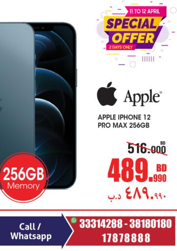 Bahrain Home Electronics offers in D4D Online. Special Offer. . Till 12th April