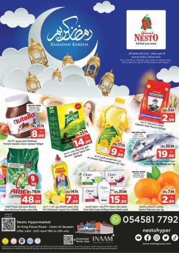 UAE - Umm al Quwain Nesto Hypermarket offers in D4D Online. Umm Al Quwwain. . Till 21st April