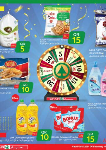 Qatar - Al Rayyan SPAR offers in D4D Online. Special Offer. Special Offers Are Available At SPAR. Get Your Favourite Products at Exclusive Prices. Offers  Are Valid Till 24th February.. Grab It Now! Enjoy Shopping!!!. Till 24th February