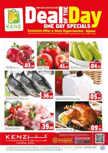 UAE - Sharjah / Ajman Kenz Hypermarket offers in D4D Online. Deal Of The Day. . Only On 29th September