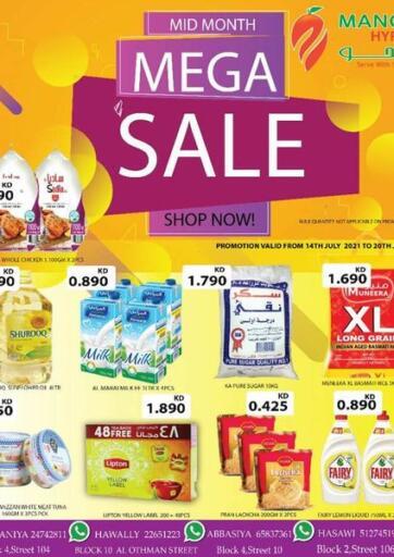 Kuwait Mango Hypermarket  offers in D4D Online. Mega Sale. . Till 20th July