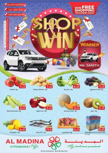 UAE - Abu Dhabi Al Madina Hypermarket offers in D4D Online. Special Offer. . Till 20th February