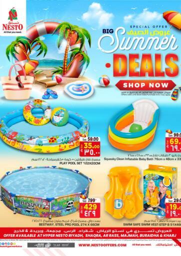 KSA, Saudi Arabia, Saudi - Jubail Nesto offers in D4D Online. Summer Deals. . Till 30th April