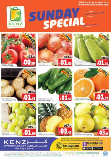 UAE - Sharjah / Ajman Kenz Hypermarket offers in D4D Online. Sunday Special. . Only On 14th March