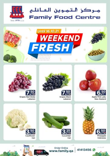 Qatar - Doha Family Food Centre offers in D4D Online. Weekend Fresh. . Till 16th October